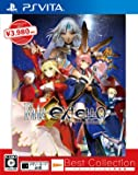 Fate/EXTELLA Best Collection - PSVita