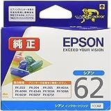 EPSON 純正インクカートリッジ ICC62 シアン PX-503A/203用