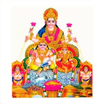Sri Lakshmi Kubera Live Wallpapers