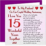 15th Anniversary Survival Kit Gift (Great novelty present for ...