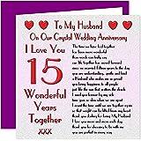 My Husband 15th Wedding Anniversary Gift Set - Card, Keyring ...