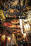 Distant Worlds6 中国雲南省 麗江・大理編
