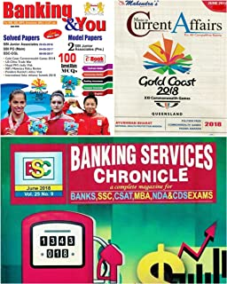 Buy banking services chronicle monthly magazine book online at low banking magazines bscmca and bu june issue fandeluxe Image collections