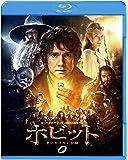 ホビット 思いがけない冒険 [Blu-ray]