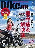 BikeJIN/培倶人(バイクジン) 2020年2月号 特別付録:2020 BikeJINラリー帳