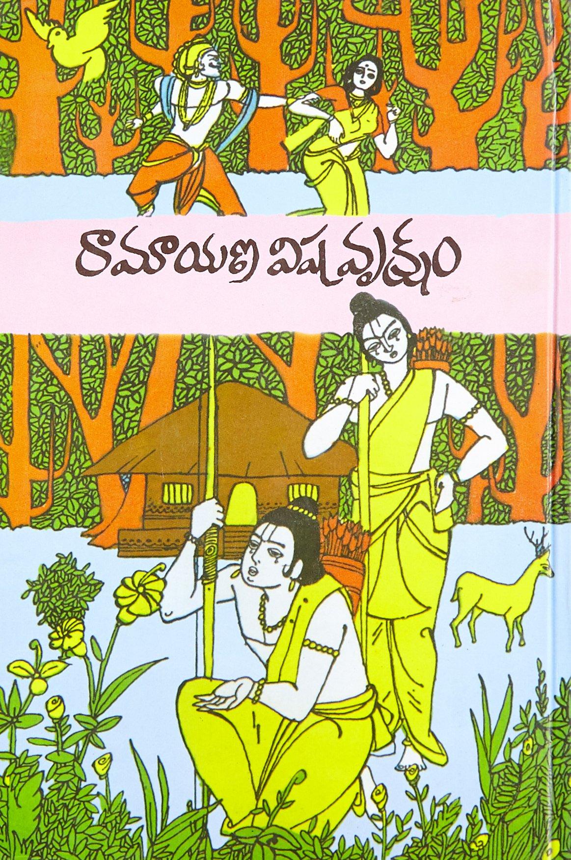 Panuganti telugu detective novels free download.