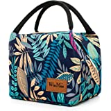 Reusable Insulated Lunch Box Bag Portable and Waterproof Lunch Tote by Winmax (Leaves Pattern)