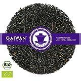 Assam Malty FTGFOP - Bio Schwarzer Tee lose Nr. 1347 von GAIWAN, 100 g