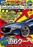 ニューモデルマガジンX 2018年 09月号 [雑誌]