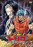 トリコ 13 [DVD]