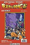 Bola de Drac Sèrie vermella nº 213 (Manga Shonen)