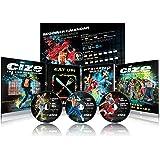 CIZE Dance-DVD Fitness, la confezione include