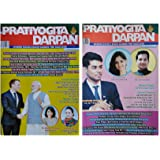 Pratiyogita Darpan Monthly