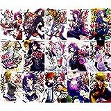 東京レイヴンズ コミック1-15巻セット(カドカワコミックス・エース)
