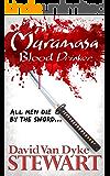 Muramasa: Blood Drinker: A Supernatural Mystery of Feudal Japan (English Edition)