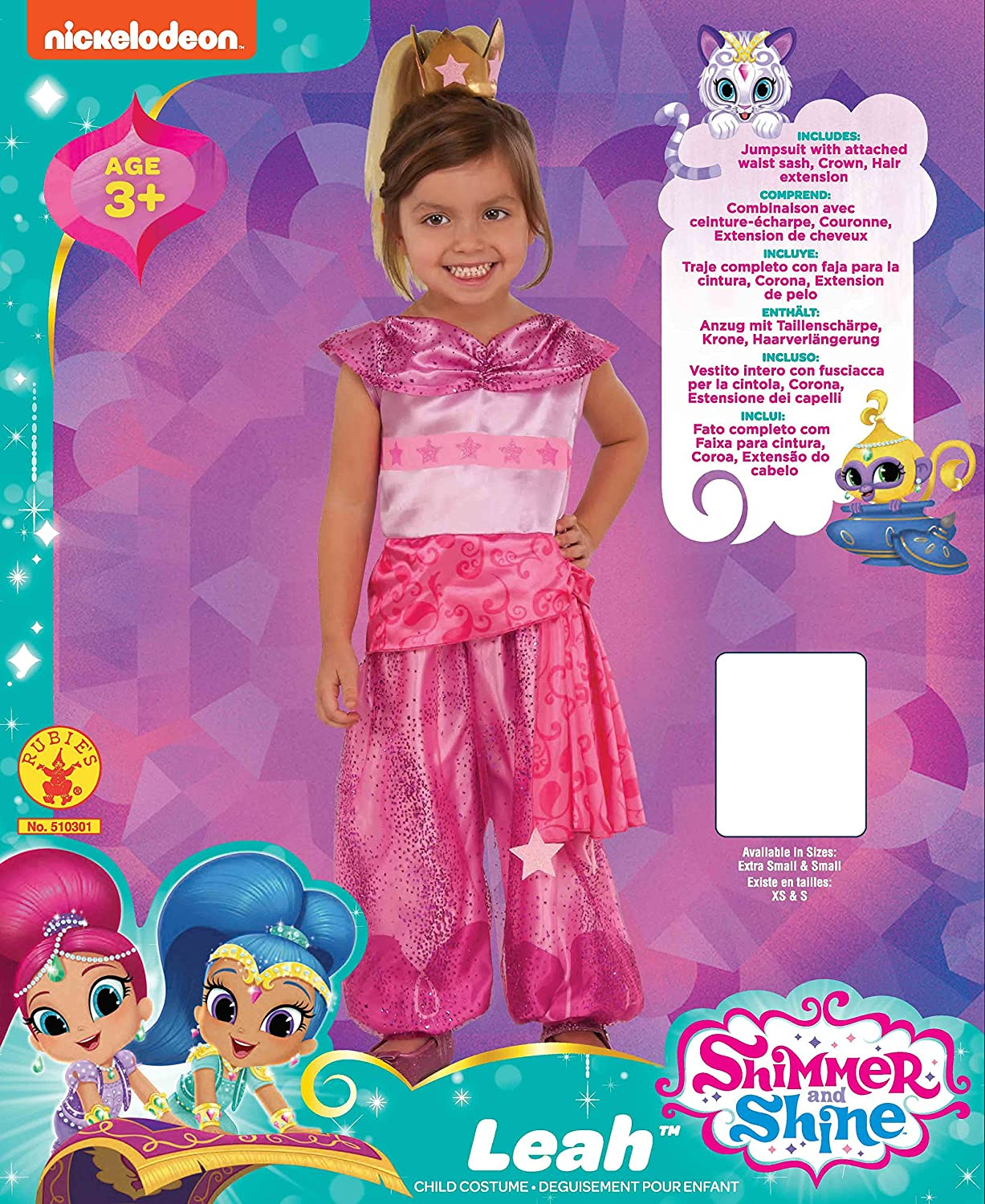 Rubies Childs Shimmer & Shine Leah Costume, Small