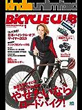 BiCYCLE CLUB (バイシクルクラブ)2019年1月号 No.405[雑誌]