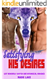 Satisfying His Desires: Gay Werewolf Shifter and Interracial Romance