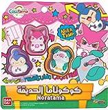 Cocotama Doll Noratama Trio for Unisex