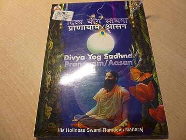 Amazon com: Yog Science Part 1 & 2 Pranayam Yog Aasan: Swami