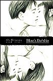 Black Dahlia きたがわ翔短編集