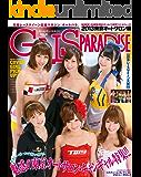 GALS PARADISE 2013 東京オートサロン編