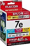 エレコム 詰め替えインク キャノン BCI-7e対応 3色セット 4回分 THC-7CSET4N