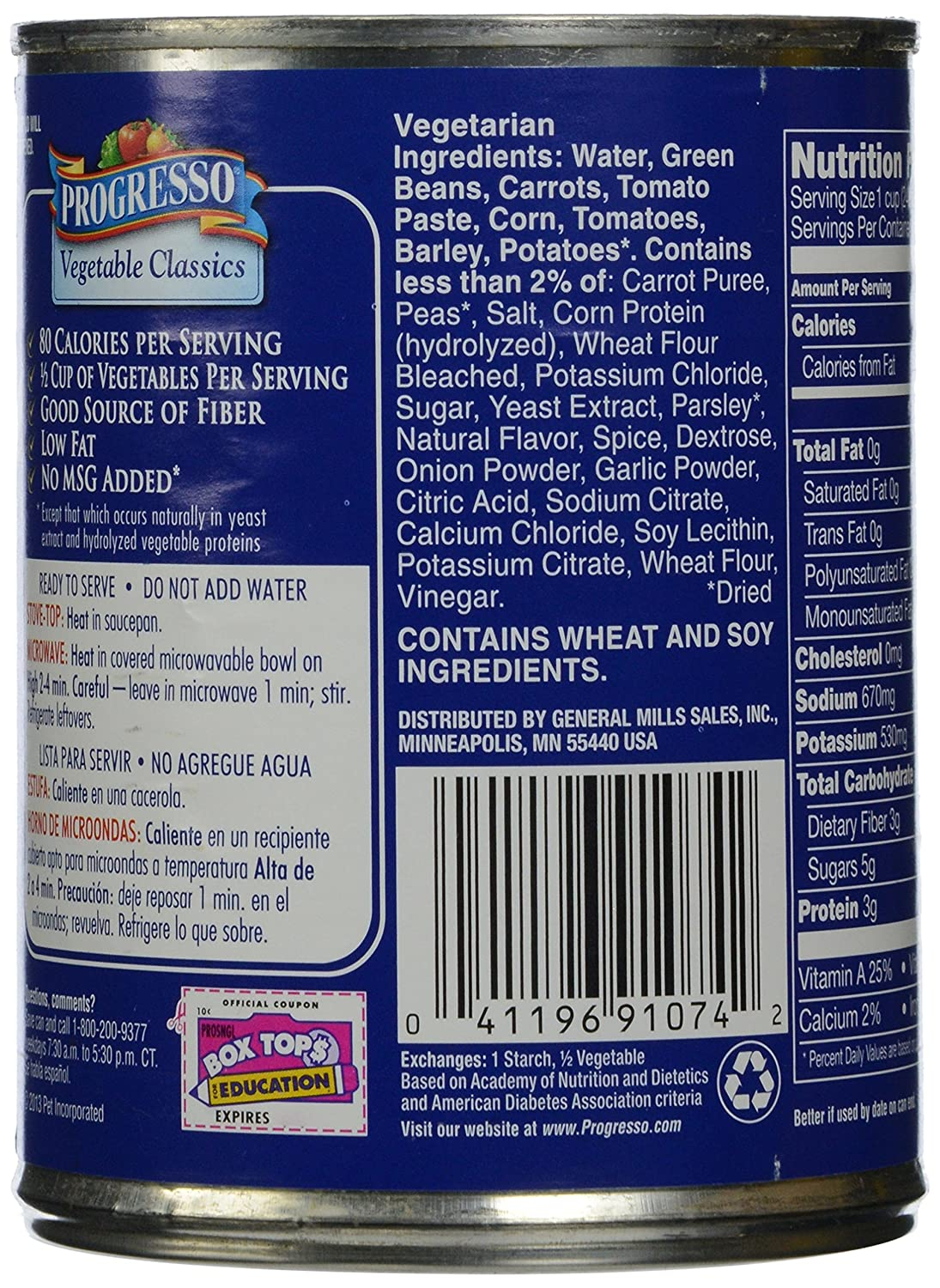 Amazon.com : Progresso Vegetable Classics Vegetarian Vegetable with Barley Soup 19 oz. Can : Grocery & Gourmet Food