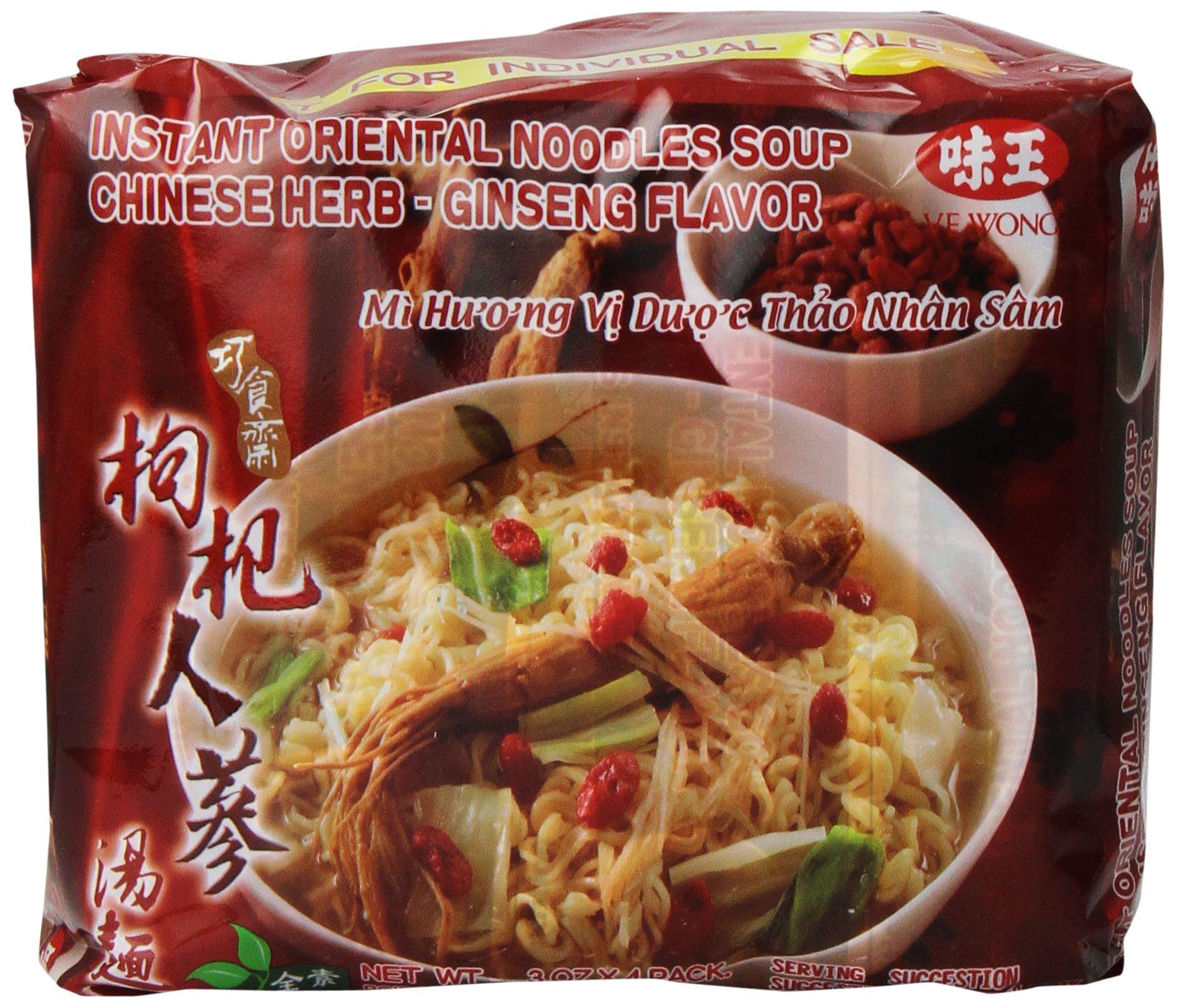 Amazon.com : Ve Wong Instant Oriental Noodle Soup