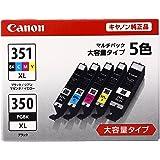Canon 純正 インク カートリッジ BCI-351XL(BK/C/M/Y)+BCI-350XL 5色マルチパック 大容量タイプ BCI-351XL+350XL/5MP