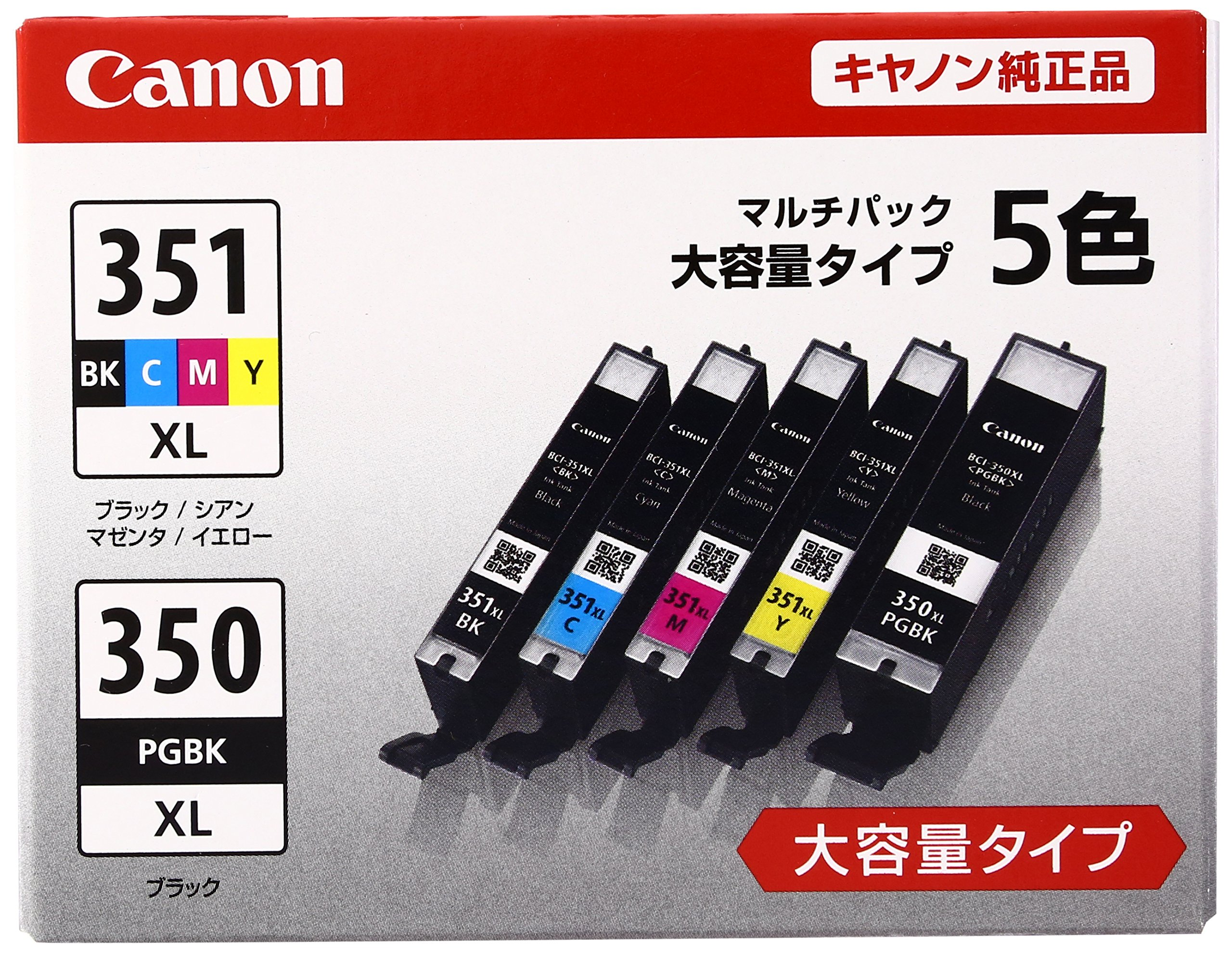 Canon ink BCI-351XL + 350XL5MP