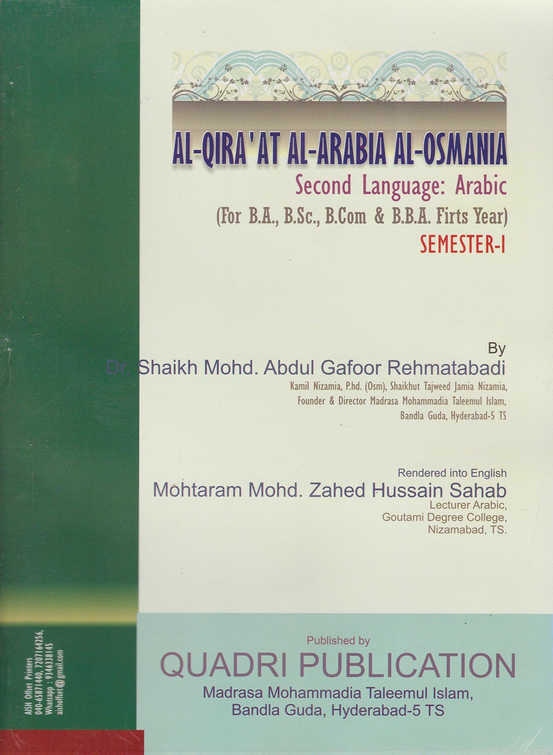 Amazon in: Buy Al-Qira At Al-Arabia Al-Osmania Second
