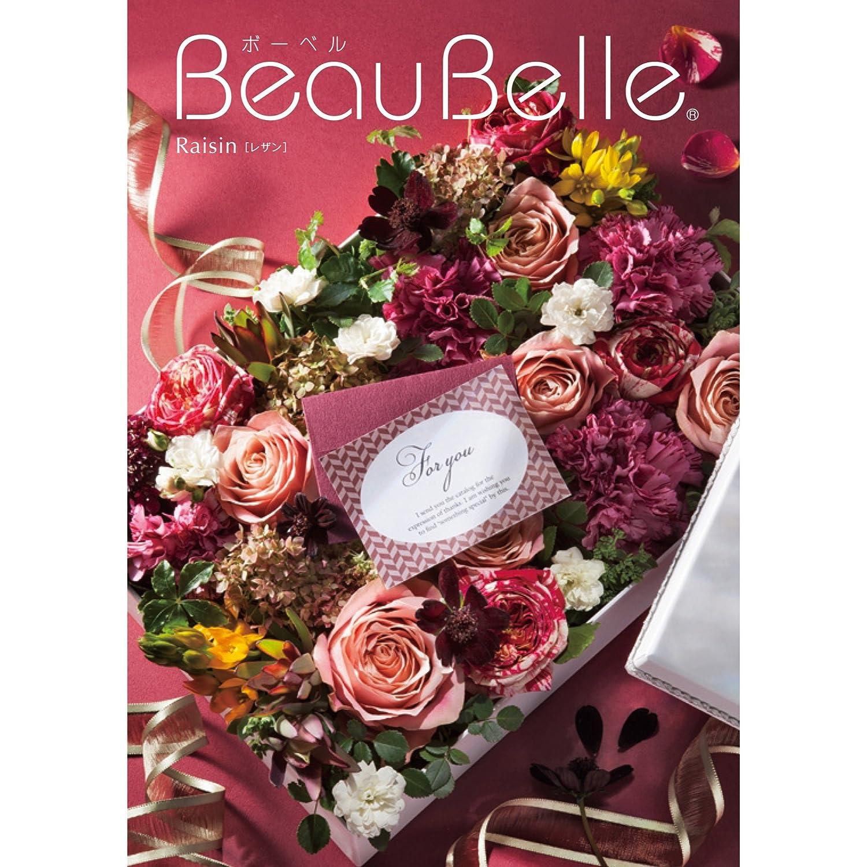 シャディ カタログギフト BeauBelle (ボーベル) レザン 包装紙:わたびき B077HYNWRY  11 25,000円コース
