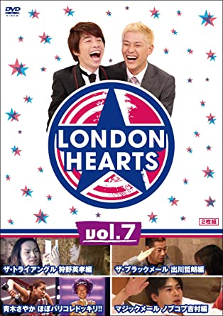 Amazon | ロンドンハーツ vol.7 ...