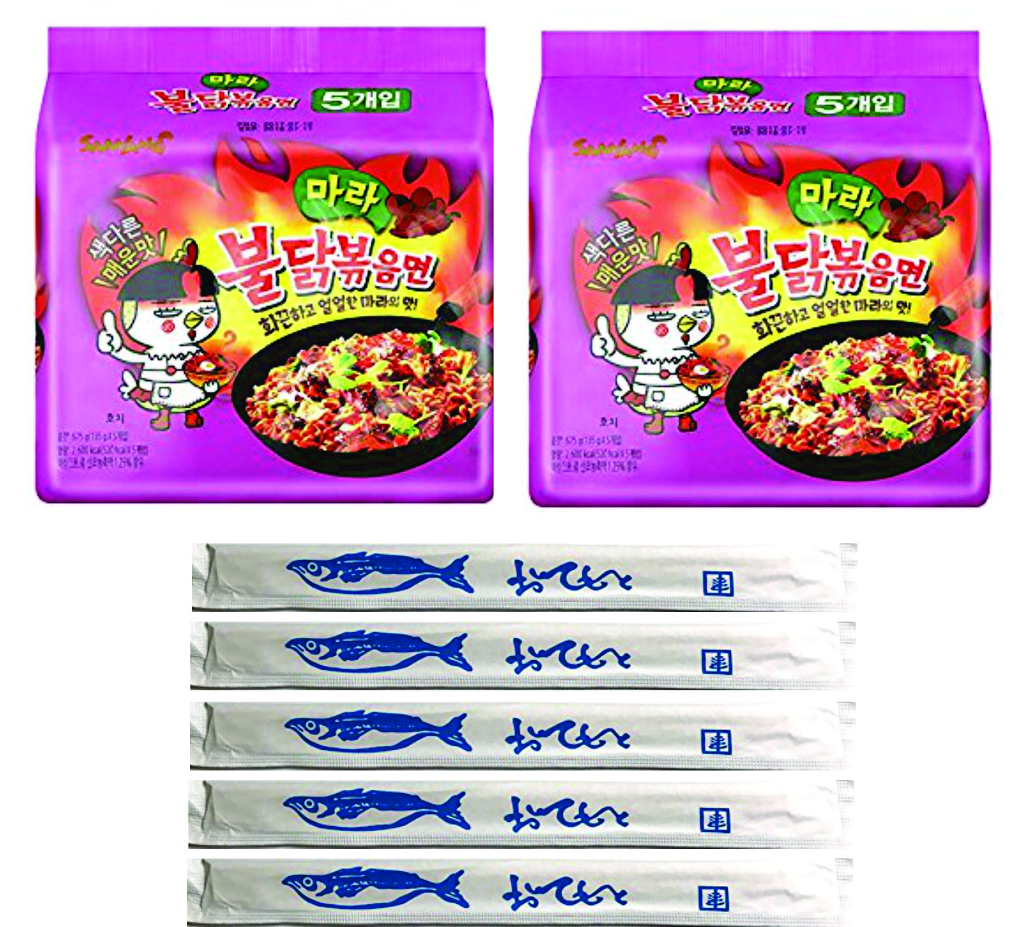 Samyang Spicy Chicken Ramen, MALA flavor, Pack of 10, With 5 Fish Logo Chopsticks