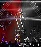 KODA KUMI LIVE TOUR 2017 - W FACE -(Blu-ray Disc)