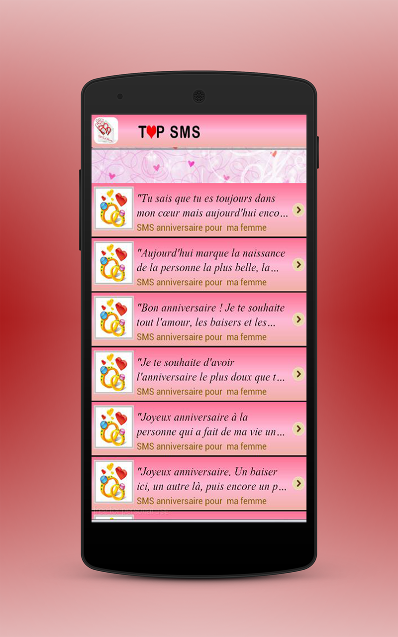 Amazoncom Les Meilleures Sms Damour Appstore For Android