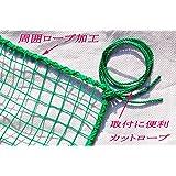 ゴルフ練習用品(ゴルフネット高さ2m)2m×1m〜2m×10m