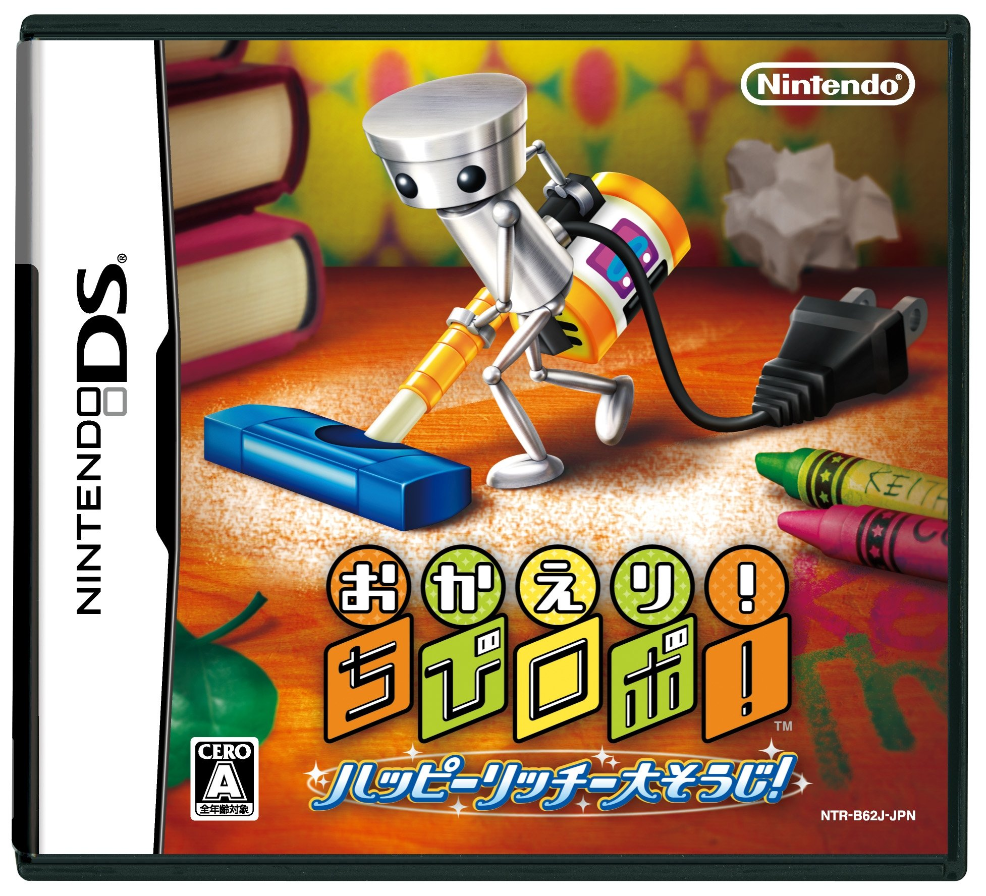 Okaeri! Chibi-Robo! Happy Richie Oosouji [Japan Import] by Nintendo (Image #1)