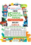 Oswaal CBSE Sample Question Papers Class 12 Biology Book (For March 2020 Exam)