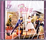 [CD]もう一度ハッピーエンディング OST