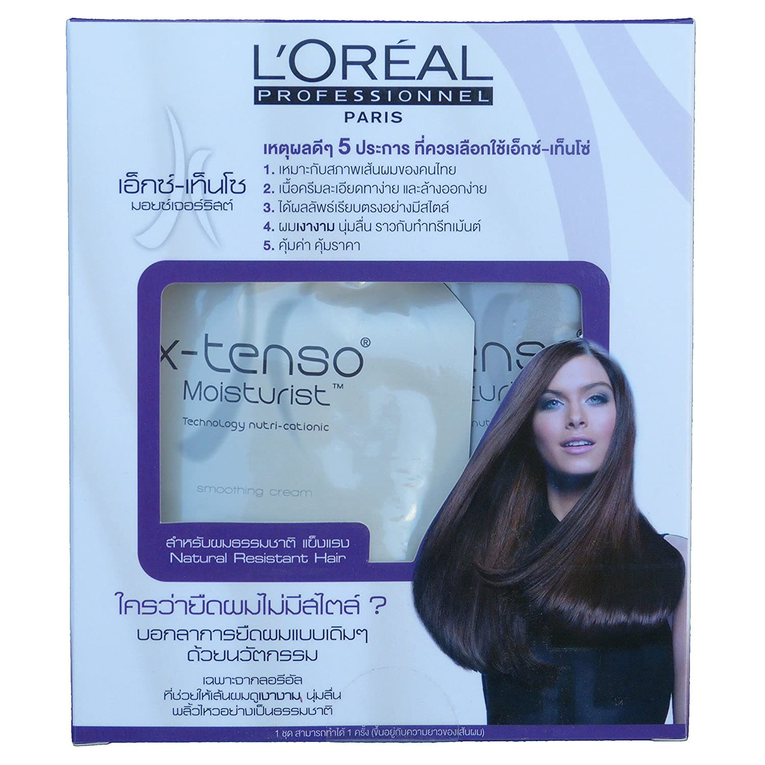 L'oreal X-tenso Straightener Cream Straightening Hai for Natural Resistant Hair KA-SE-BI0031