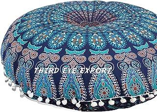 Shop Amazon.com   Floor Pillows & Cushions