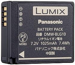 DMW-BLG10