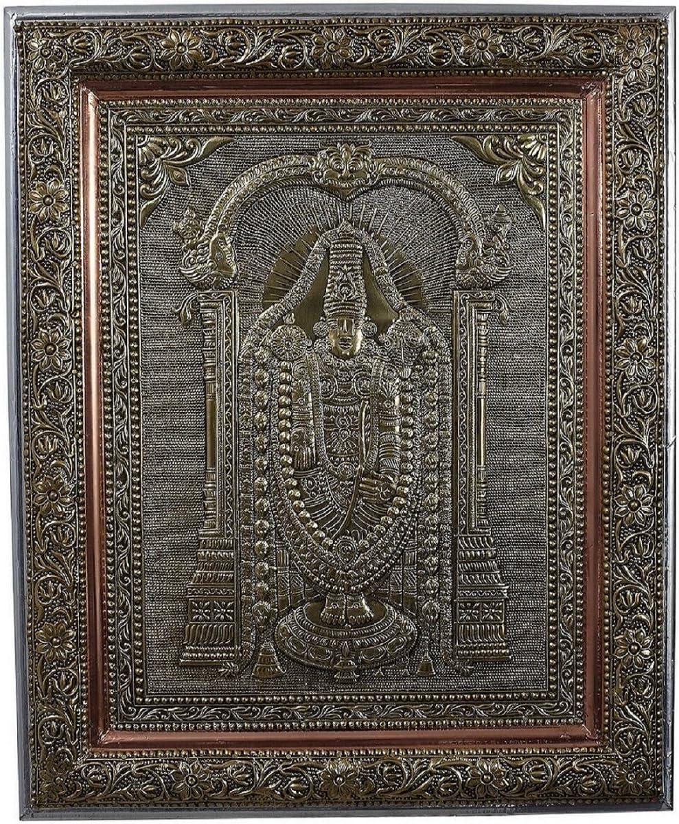 Kapasi Handicrafts Lord Tirupati Balaji Swami Venkateshwara God Venkata Embossed On Brass Oxidise Standing Wall Hanging Photo Frame 33L X 40H CM Antique Finish Indian Home Decor Art Piece
