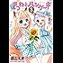 きつねとパンケーキ 3巻 (まんがタイムコミックス)