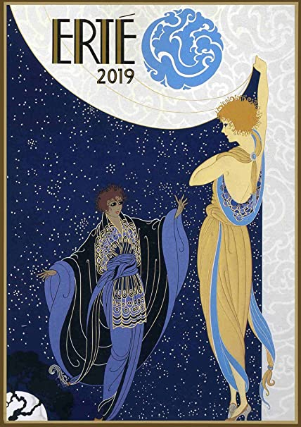 amazon com pixiluv 2019 wall calendar 12 pages 8 x11 erte art