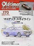 Old-timer(オールド・タイマー) 2020年2月号 No.170