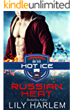 Russian Heat (Hot Ice Book 7)