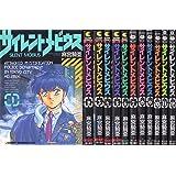 サイレントメビウス Side コミック 全12巻完結セット (ドラゴンコミックス)